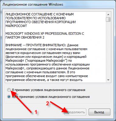 Как установить Windows с флэшки?